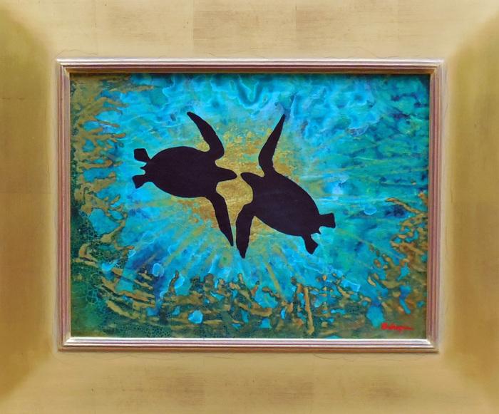 Kelp Silouhette 19x12